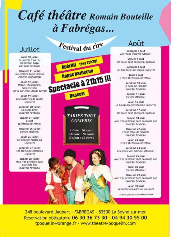 Café théâtre Romain Bouteille  248 boulevard Jaubert - FABREGAS - 83500 La Seyne sur mer