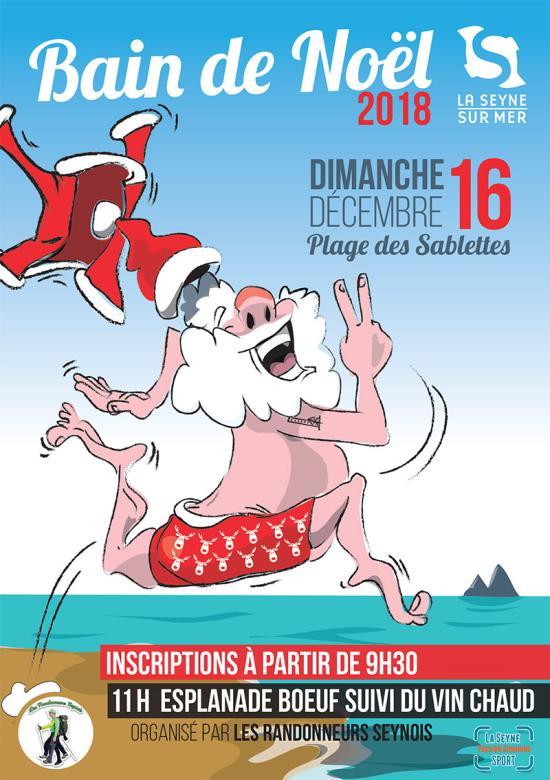 Bain de Noël 2018 aux Sablettes