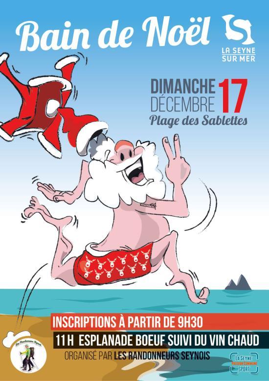 Bain de Noël 2017, le Dimanche 17 Décembre aux Sablettes