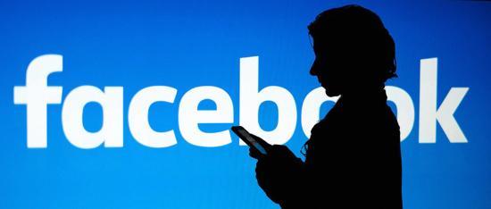 Allô quoi: Facebook enregistre vos Appels téléphoniques ... sans vous prévenir
