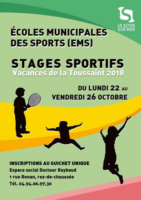 Stages sportifs durant les Vacances de la Toussaint du 22 au 26/10/2018
