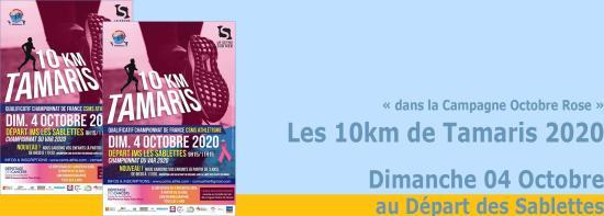 Les 10km de Tamaris 2020, le Dimanche 04 Octobre