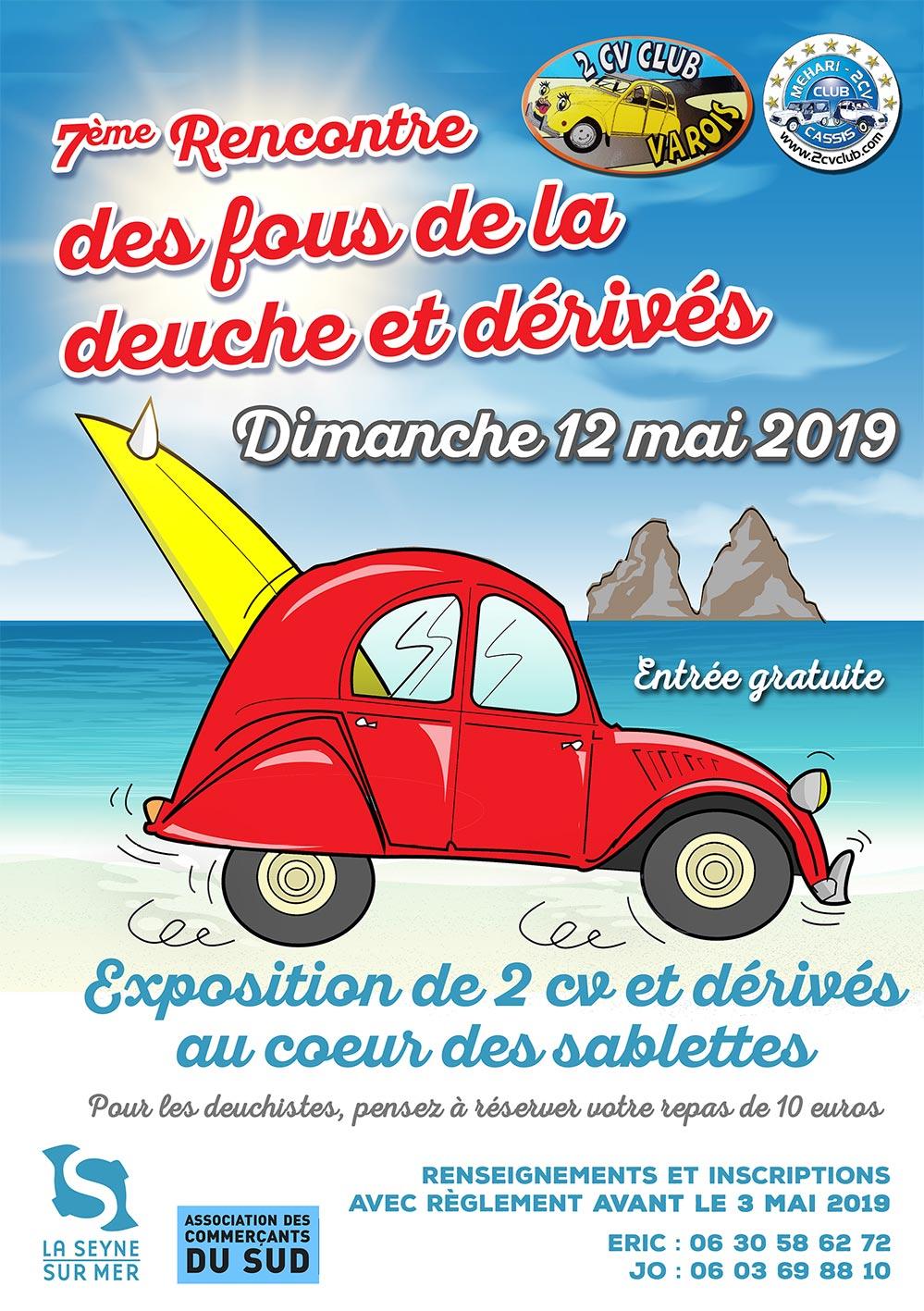 Les rencontres 2019 de l institut Carnot Qualiment - 7 me dition